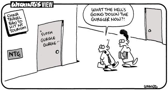 gurgler